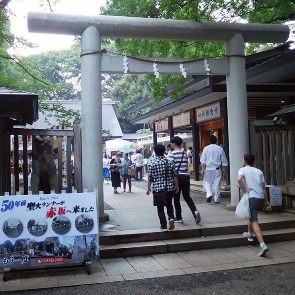 乃木神社の「ノギビトの夏まつり」に行ってみた
