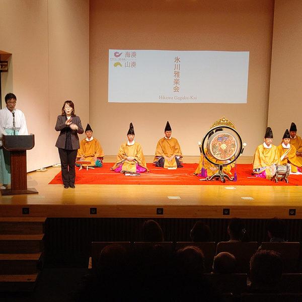 日本みなとの美の祭典「海湊山湊」に参加してみた
